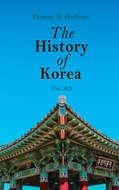 The History of Korea (Vol.1&2)