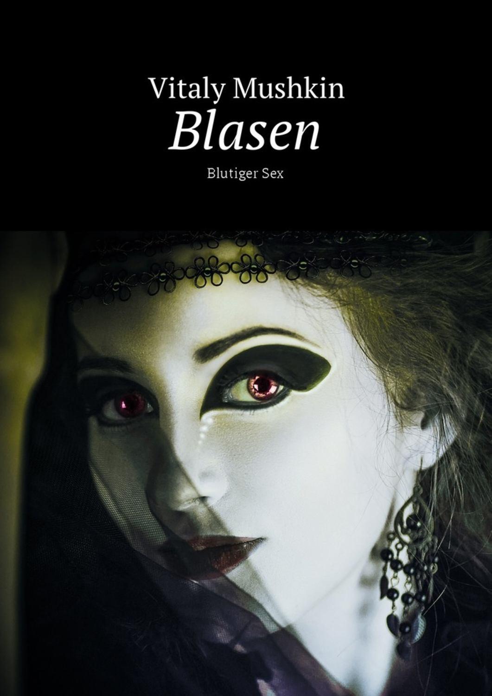 Blasen Sex Video