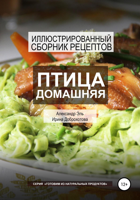 горах подборка рецепты пошаговое фото осужденный