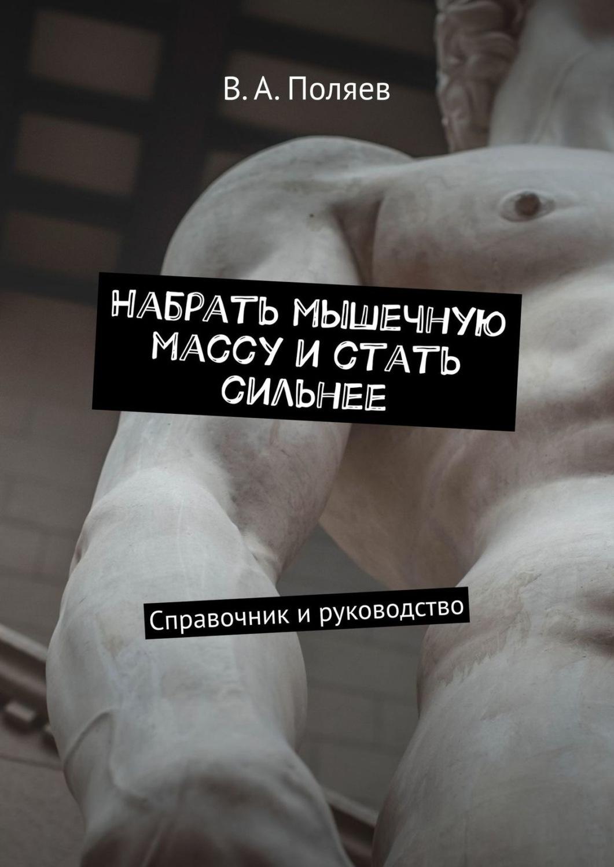 www.litres.ru