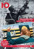 Юность Подмосковья №5 (68) 2014