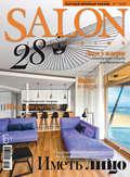 SALON-interior №08\/2016