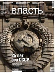 КоммерсантЪ Власть 16-2016