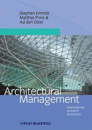 Architectural Management