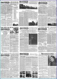 Газета «Комсомольская правда» № 146 – № 107 (1941-1945)
