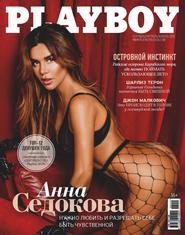 Playboy №04\/2019
