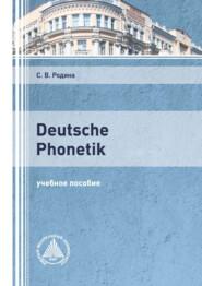 Deutsche Phonetik