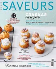Журнал Saveurs №04\/2014