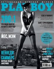 Playboy №09\/2014