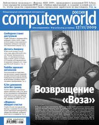 Журнал Computerworld Россия №36-37\/2009