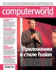 Журнал Computerworld Россия №33\/2009