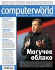 Журнал Computerworld Россия №30\/2010