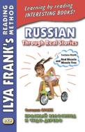 Красный велосипед и чудо-дерево = Russian Through Real Stories. Svetlana Frank. Red bicycle and miracle tree