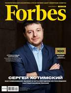 Forbes 04-2018