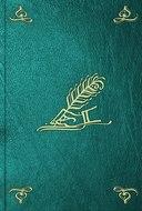 Сочинения. Издание Императорской Академии Наук. Том 1