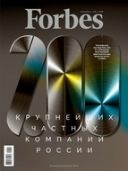 Forbes 10-2020