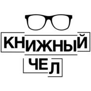 Александр Цыпкин: Пелевин, книги, цензура. Книжный чел #62
