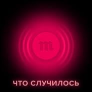 Россия поссорилась сЧехией из-за Петрова сБошировым идиверсии наскладе оружия. Это эпизод новой холодной войны? Так иесть