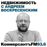 «Спрос фактически возвратился к докризисному уровню»