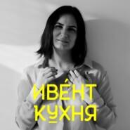 Санкт-Петербург и не только, кейс: Kinky Party