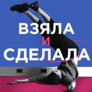 Как Лера Афонина уже 10 лет строит независимый театр в Красноярске
