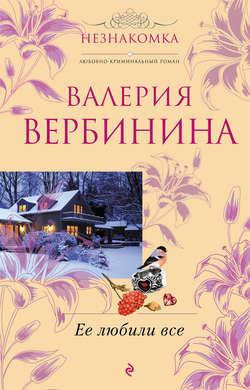 Григорий грабовой воскрешение онлайн читать