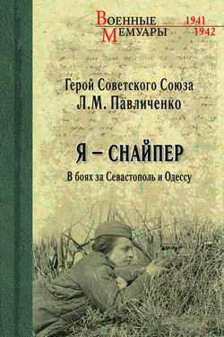 Читать электронный журнал 8 гимназия севастополь