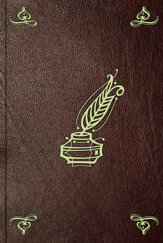 Обложка книги Poesie