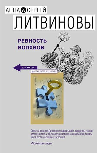 Читать книгу по математике 5 класс никольский