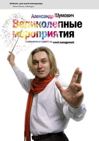 Глеб Архангельский книги скачать