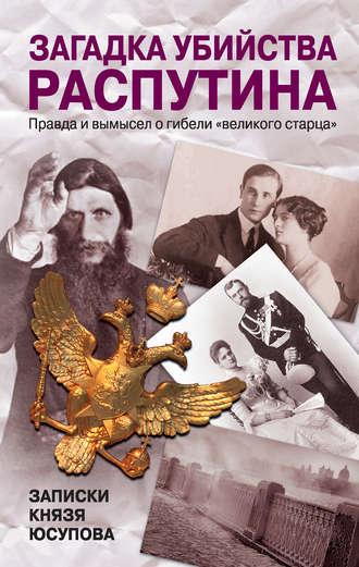 Исторические эротические рассказы про князей бесплатно фото 108-176