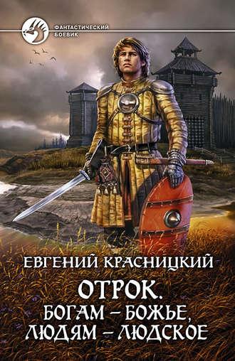 Ярошевский м.г. история психологии читать