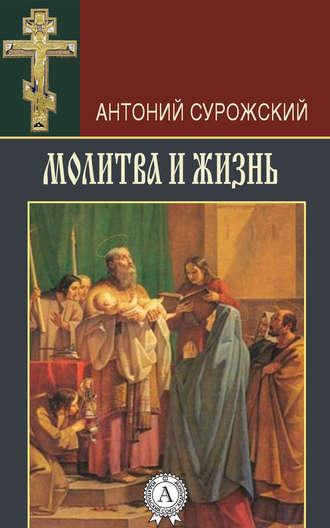 Салтыков-щедрин личная жизнь