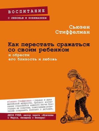 Книги про попаданцев на войне новинки читать онлайн