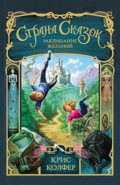 Детская литература 21983721.cover_415