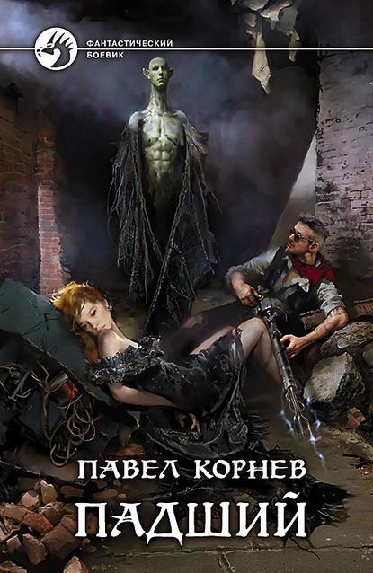 Анна Ольховская «Тайна, деньги, два осла»