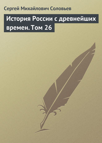 Читать комплексная работа 3 класс холодова мищенкова