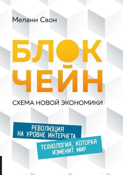 Галина Гончарова «Летняя практика»