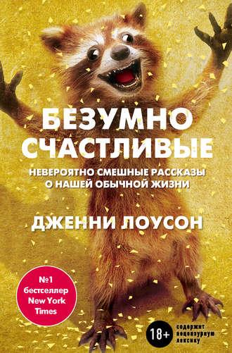 Номера телефонов шлюхи города ноЯбрьск